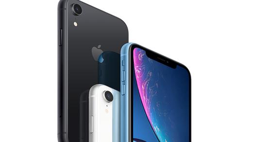 애플의 아이폰Xs