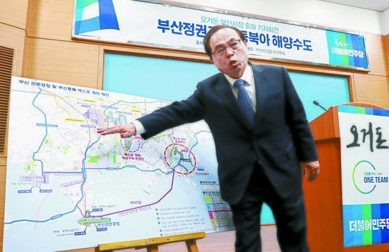 지난해 지방선거에서 가덕도 신공항 건설 공약을 발표하는 오거돈 부산시장. 송봉근 기자