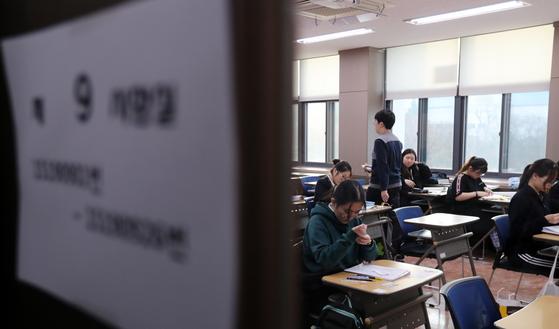 지난해 11월 2019학년도 대학수학능력시험이 치러진 서울 중구 이화여고의 고사장. 김경록 기자
