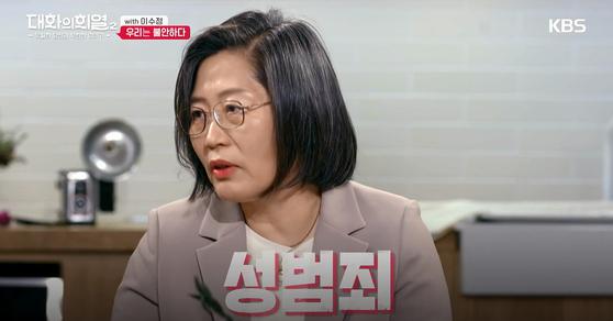 [KBS 2tv '대화의 희열2' 화면 캡처]
