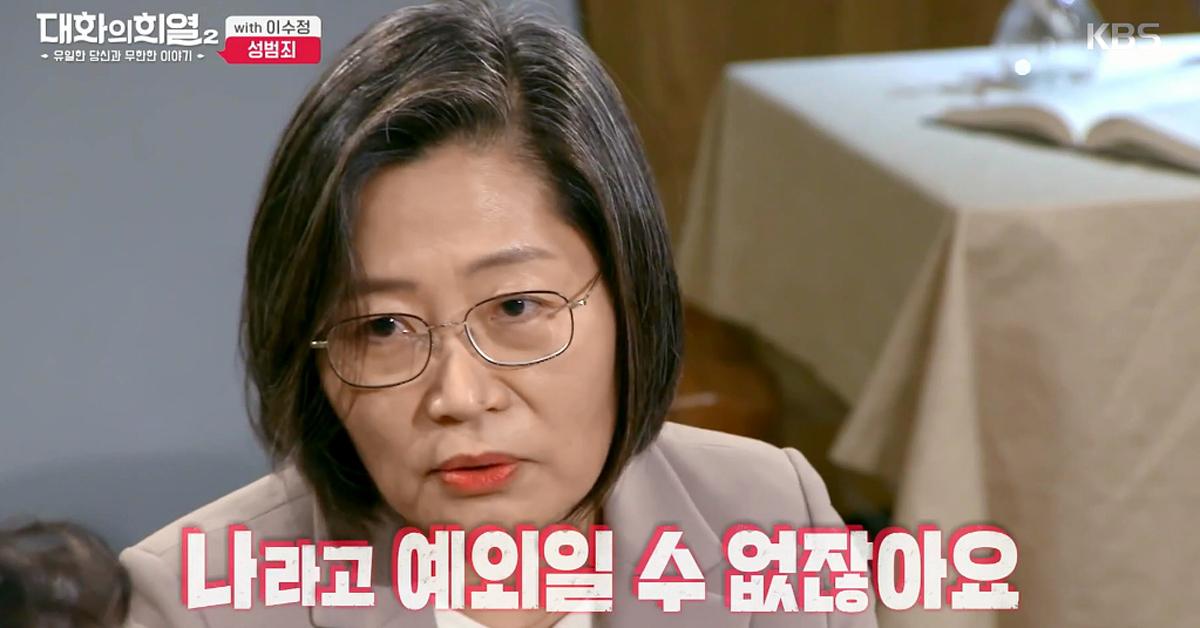 [KBS 2tv 대화의 희열2 화면 캡처]