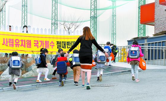 지난 4일 한유총이 개학연기 투쟁 중인 가운데 광주의 한 유치원 앞에서 아이들이 등원하고 있다.[뉴스1]