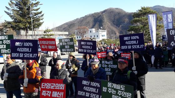 지난해 12월 단양아로니아영농조합 회원들이 단양군의회 앞에서 보조금 삭감을 반대하는 집회를 열고 있다. [사진 단양아로니아영농조합]