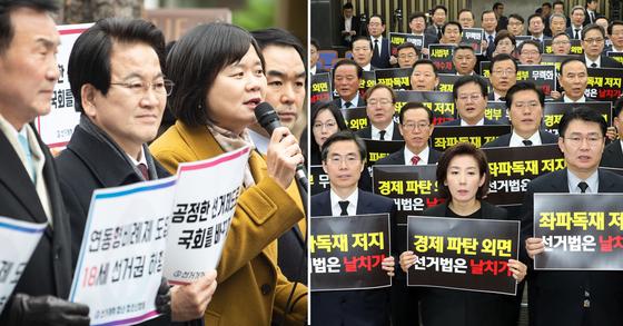 한국당을 제외한 여야 4당은 연동형 비례대표제를 골자로 한 선거제개혁안에 큰 틀의 합의를 이뤘지만, 한국당은 비례대표를 폐지한다는 독자적인 법안을 15일 발의했다. [연합뉴스]
