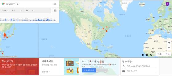 구글 타임라인 서비스 캡처. 우리나라에서는 사생활 침해 등을 이유로 접속을 차단하고 있지만 수집된 위치 정보는 구글 지도상에 남아있는 것으로 알려졌다.