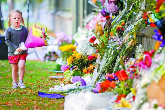 뉴질랜드 모스크 테러 사망 50명
