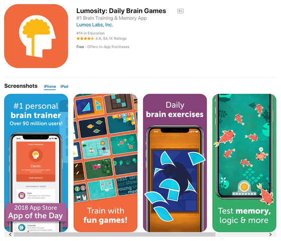 루모시티는 뇌운동을 스마트폰과 컴퓨터로 쉽게 할 수 있다. 기억력, 주의력, 반응속도, 사고의 유연성, 문제해결능력, 언어 및 수학능력 등을 평가하고 향상하는 총 64개 게임을 제공한다. [사진 앱스토어 캡쳐]