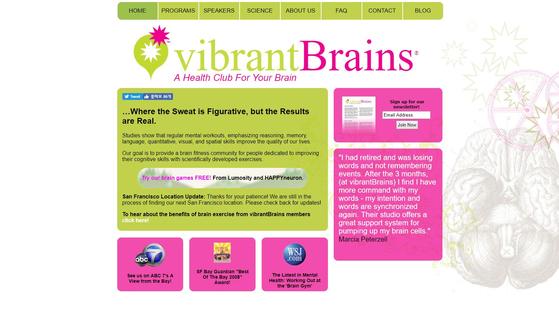바이프런트브레인스는 오프라인 기반 두뇌 헬스클럽이다. 센터에 방문하면 전문코치의 도움을 받으며 컴퓨터로 뇌기능 훈련에 참여할 수 있다. 이 때문에 스마트 기기 사용에 어려움을 겪는 고령층에게 인기가 많다. [사진 바이프런트브레인스 홈페이지 캡쳐]