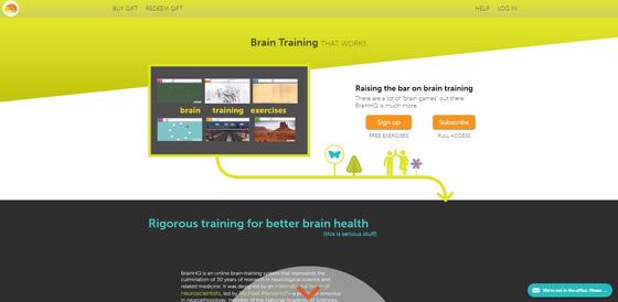 파짓 사이언스는 두뇌 트레이닝 서비스를 뇌과학 분야에서 권위 있는 과학자들과 함께 개발했다. [사진 파짓 사이언스 홈페이지 캡쳐]