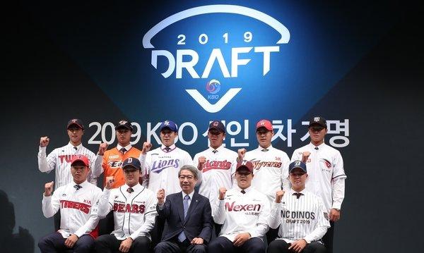 지난해 6월에 진행된 KBO 1차 신인 드래프트. 연합뉴스 제공