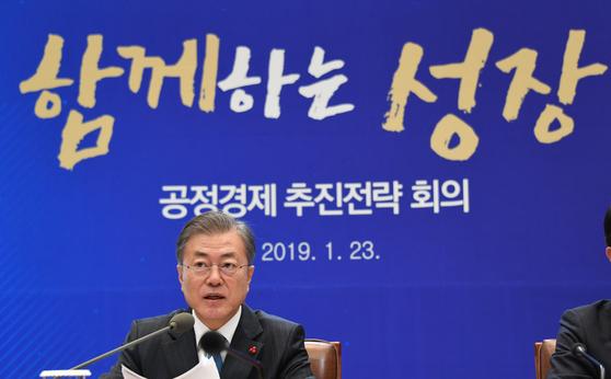 세계적 흐름이라더니...국민연금 구조 알고 보니 한국만 거꾸로