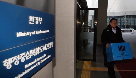 '환경부 블랙리스트' 의혹을 수사 중인 검찰이 환경부와 한국환경관리공단를 압수수색한 지난 1월 14일 오후 환경부에서 압수품을 들고 차량으로 이동하고 있다. [뉴시스]