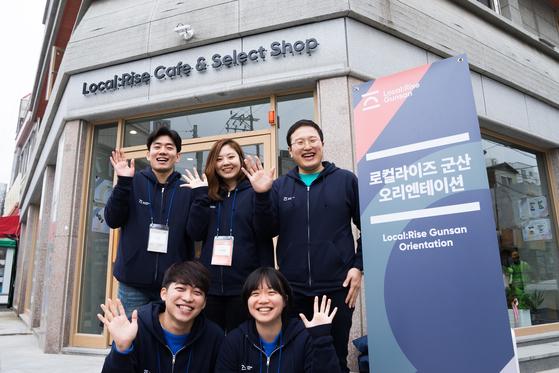 "SK E&S 는 전북 군산시 영화동에 청년 소셜 벤처들을 위한 거점공간을 조성했다고 18일 밝혔다. 소셜 벤처 사업가들이 거점공간 입주식에서 ""화이팅""을 외치고 있다. [사진 SK E&S]"