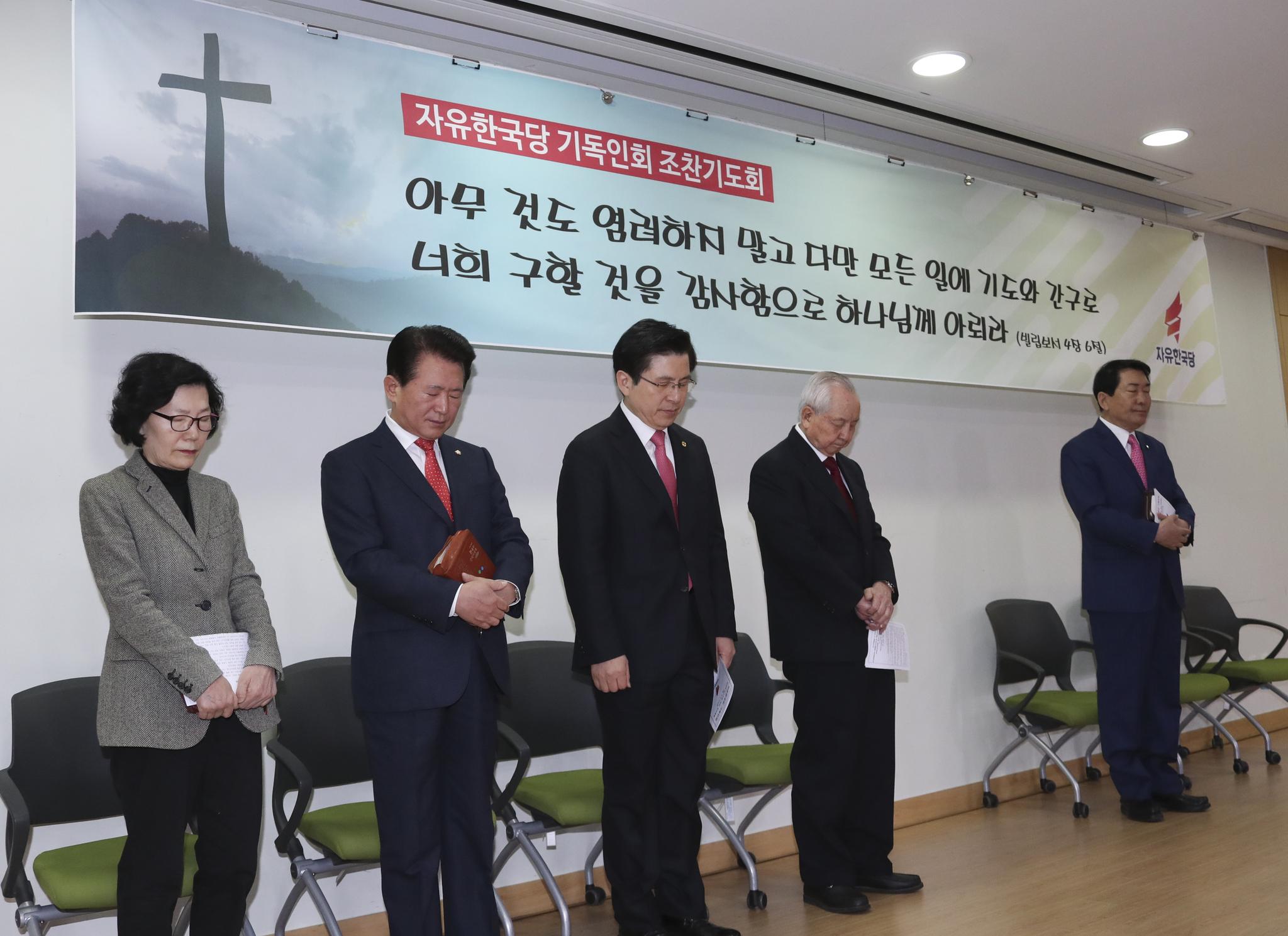 자유한국당 기독교인회 3월 조찬기도회가 19일 국회 의원회관에서 열렸다.   임현동 기자