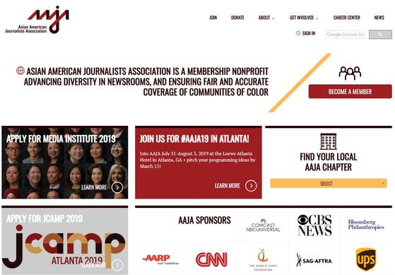 아시아 출신 언론인 단체인 '아시안 아메리칸 기자협회'(Asian American Journalists Association, 이하 AAJA) 홈페이지. [홈페이지 캡처]