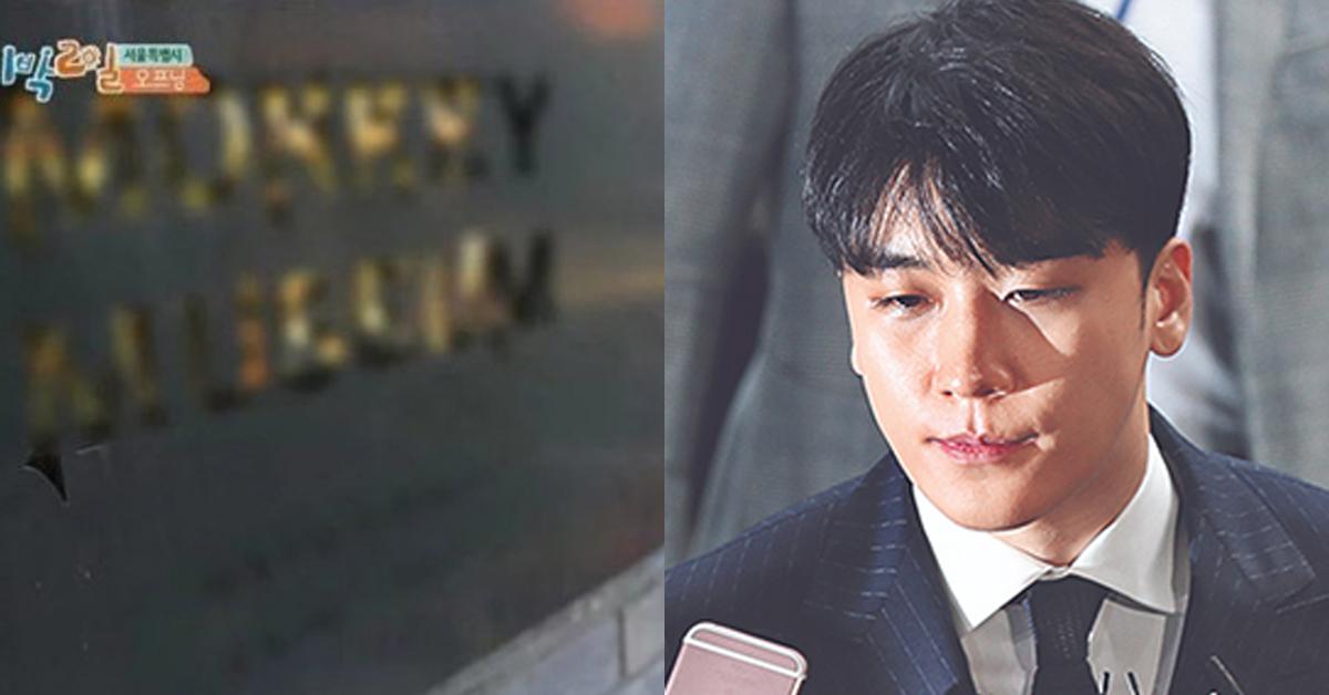 강남 술집 몽키뮤지엄(왼쪽)을 운영했던 승리. [KBS 화면 캡처, 연합뉴스]