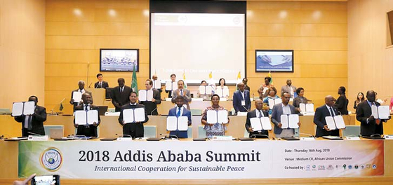 지난해 8월 16일 아프리카 연합(AU) 본부에서 열린 DPCW 지지 회담. 아프리카 및 중동 22개국의 전현직 대통령, 국회의장과 대사 등 400명이 참석했다.