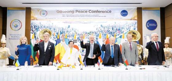 지난해 9월 16일 HWPL과 발트흑해 이사회가 '고성평화회담' 후속 합의서를 발표했다.