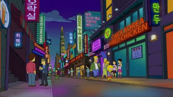 Photo from The Simpsons