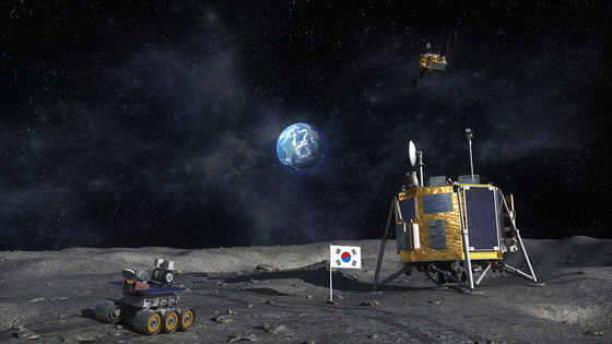 한국의 달탐사선이 달 표면에 착륙한 모습을 상상한 컴퓨터 그래픽 이미지. 정부는 2018년 2월 발표한 제3차 우주개발 진흥 기본계획에서 조건부로 2030년 이전까지 달 착륙선을 보낼 것이라고 밝혔다. [사진 항공우주연구원]