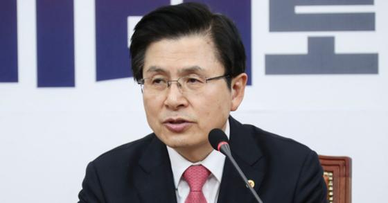 황교안 자유한국당 대표. 임현동 기자