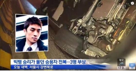 2014년 9월 12일 발생한 승리의 강변북로 교통사고 사건 보도 장면. [KBS 뉴스]