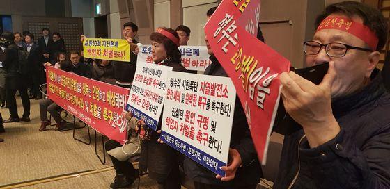 포항지진시민연대 회원들이 20일 서울 프레스센터에서 열리는 포항지진 정부조사연구단 결과발표 기자회견을 앞두고 진상규명과 책임자 처벌, 피해보상을 요구하는 시위를 벌이고 있다. 최준호 기자