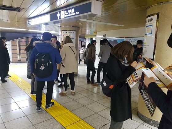 '도쿄 메트로 더 언더그라운드 미스테리' 게임 화면