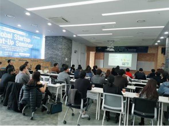 삼성넥스트-서울창조경제혁신센터 글로벌 스타트업 밋업 세미나'행사사진
