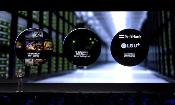 지난 18일 미국에서 열린 'GTU 2019'에서 엔비디아 측은 클라우드 게임의 협력 이동통신업체로 LG유플러스를 소개했다. [사진 LG유플러스]