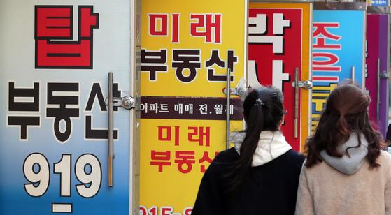 사진은 13일 오후 서울 시내 부동산 밀집지역의 모습. [뉴스1]