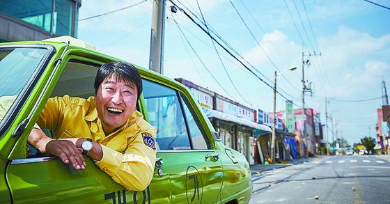 영화 '택시운전사'. [사진 쇼박스 제공]