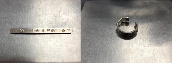 반지모양 만들기. 시그니처가 새겨진 은판은 이때까지도 납작한 상태이다(좌). 평평한 은판을 링 모양으로 마는 과정(우). 착색을 위한 유화처리로 반지가 검은색으로 변한 상태다. [사진 민은미]
