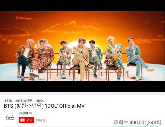 지난 16일 유튜브 4억뷰를 돌파한 방탄소년단의 '아이돌'(IDOL) 뮤직비디오. [연합뉴스]