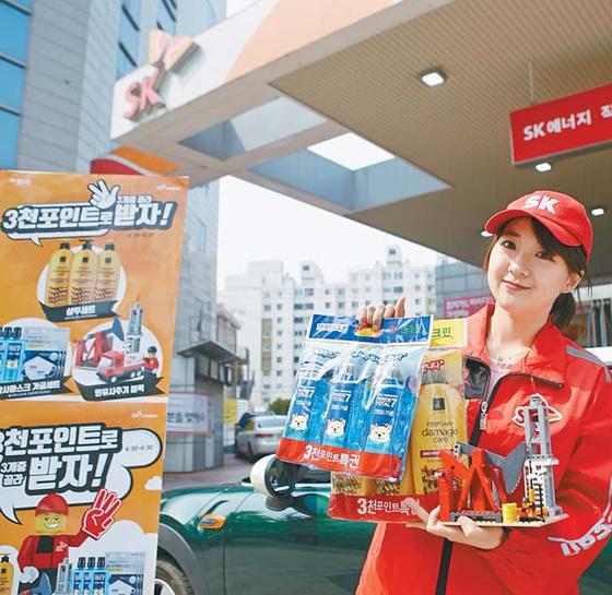 SK에너지의 SK엔크린은 정유사 최초로 멤버십 제도인 '엔크린 보너스카드'를 발급하는 등 고객에게 다양한 혜택을 제공해왔다.