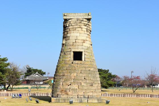 국보 31호인 경주 신라 첨성대. 세계에서 가장 오래된 천문대다. [사진 문화재청]
