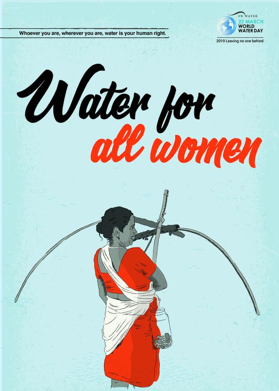 """2019 세계 물의 날 포스터 """"모든 여성을 위한 물""""이란 내용이다. [자료: 유엔 워터]"""