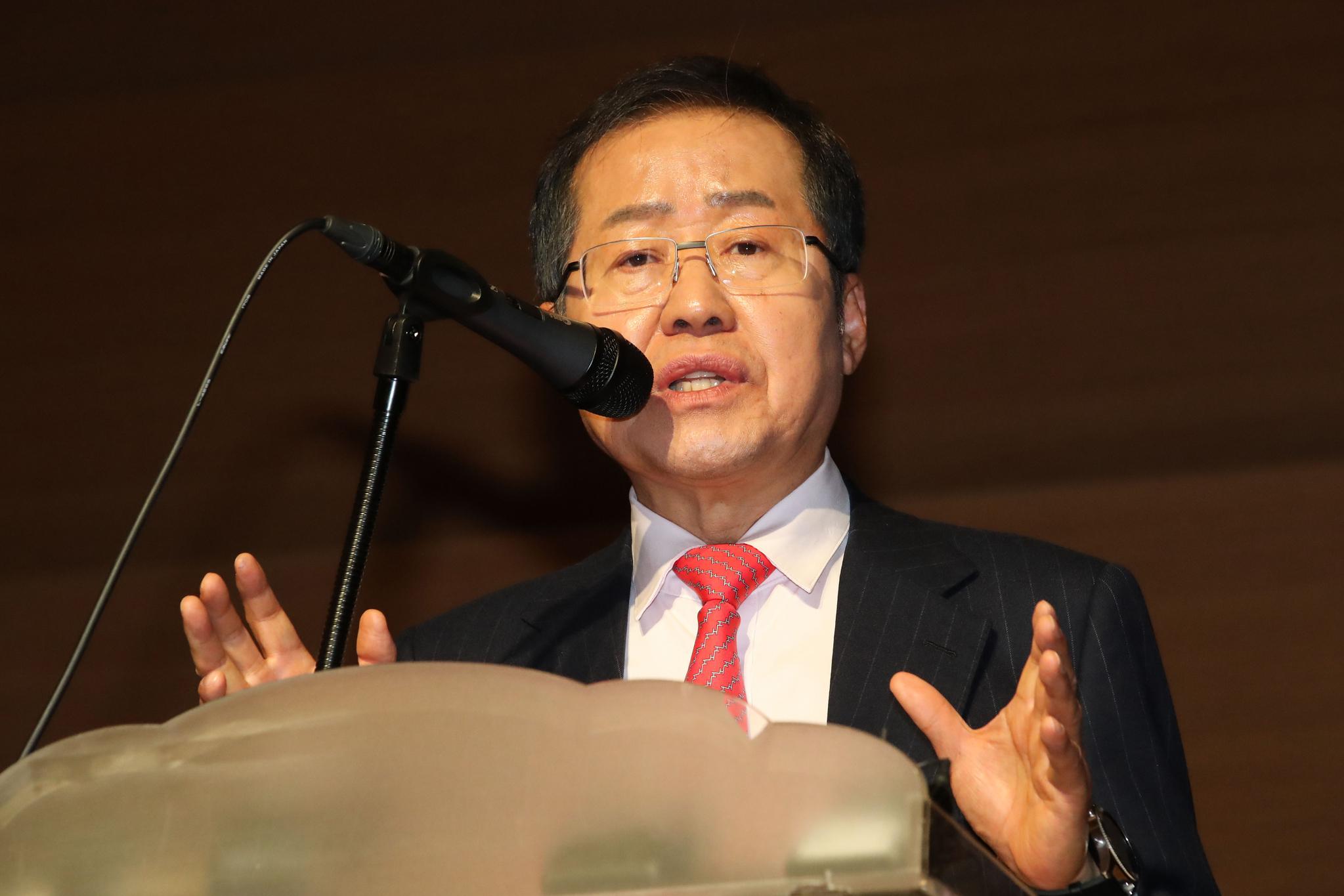 홍준표 전 자유한국당 대표. 오종택 기자