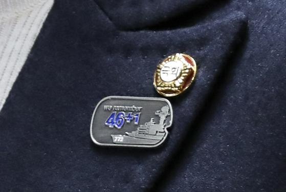 자유한국당은 22일 국회에서 의원총회 전 천안함 피격 46 용사와 서해수호 장병들을 추모하는 행사를 열었다. 나경원 원내대표가 가슴에 달린 천안함 추모 뱃지. [임현동 기자]