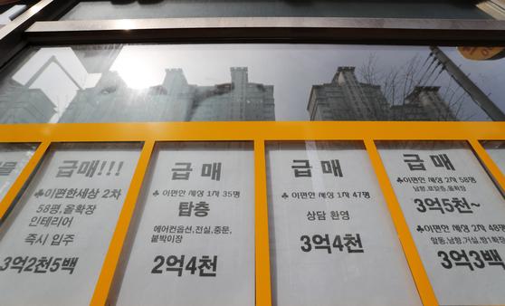 21일 오후 경북 포항시 북구 장성동 한 공인중개사 사무실에 급매로 나온 아파트 가격표가 붙어있다. [연합뉴스]
