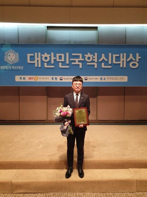 금영엔터테인먼트 '대한민국 혁신대상' 2년 연속 수상