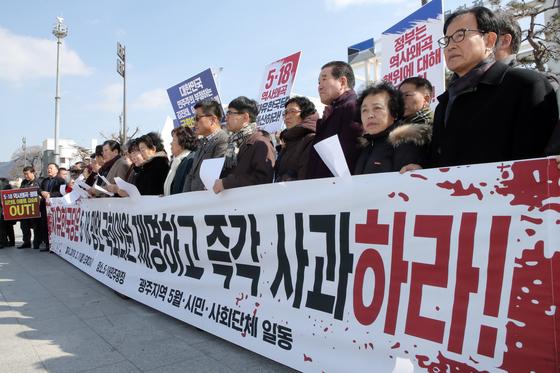 지난달 11일 오후 광주 동구 5·18민주광장에서 5월 단체 및 시민단체들이 '5·18 공청회'에서 자유한국당 의원의 망언 발언을 규탄하는 기자회견을 열고 있다. [연합뉴스]