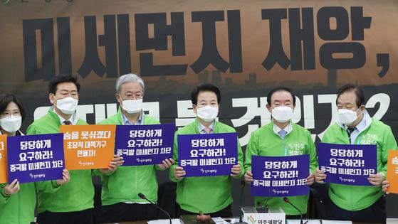 민주평화당 당직자들이 8일 국회에서 마스크를 쓰고 정부의 미세먼지 대책을 촉구하고 있다.[뉴스1]