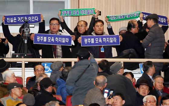 지난 8일 서울 여의도 국회 의원회관에서 열린 5.18 진상규명 대국민공청회에서 5.18단체회원들이 항의를 하고 있다. 이날 토론회에서 지만원씨는 '5.18 북한군 개입 중심으로'란 주제로 발표를 했다. [뉴시스]