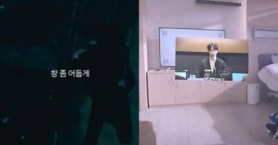 SBS 빅이슈 CG미완성 대형 방송사고…제작진 깊이 사과