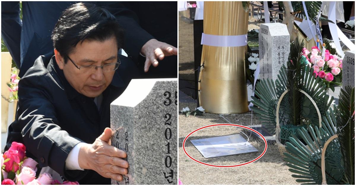 제4회 서해수호의 날을 맞은 22일 오전 황교안 자유한국당 당 대표가 대전 유성구 국립대전현충원 천안함 46용사 묘역을 찾아 묘비를 보고 있다. (왼쪽) [뉴시스·연합뉴스]