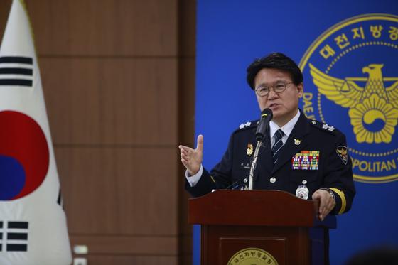 황운하 대전경찰청장이 3월 21일 긴급 기자회견을 열고 최근 논란이 불거진 김기현 전 울산시장 수사와 관련해 자신의 입장을 밝히고 있다. [사진 대전지방경찰청]