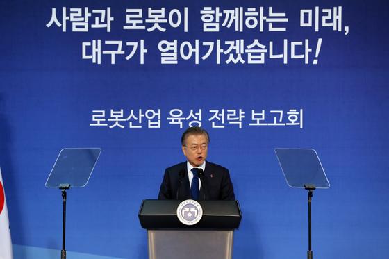 문재인 대통령이 22일 오전 '로봇산업육성 전략보고회'가 열린 대구 달성군 현대로보틱스에서 인사말을 하고 있다.[연합뉴스]