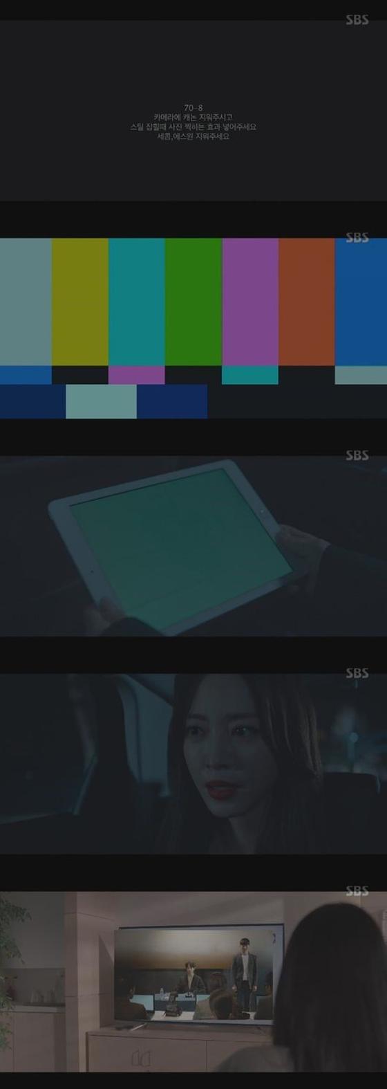 SBS 드라마 '빅이슈'의 방송사고 장면