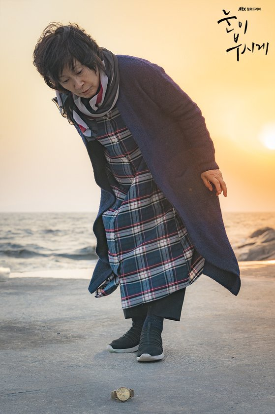 혜자(김혜자)가 되찾으려는 시계는 드라마의 반전과 함께 의미가 더욱 또렷해진다. [사진 JTBC]